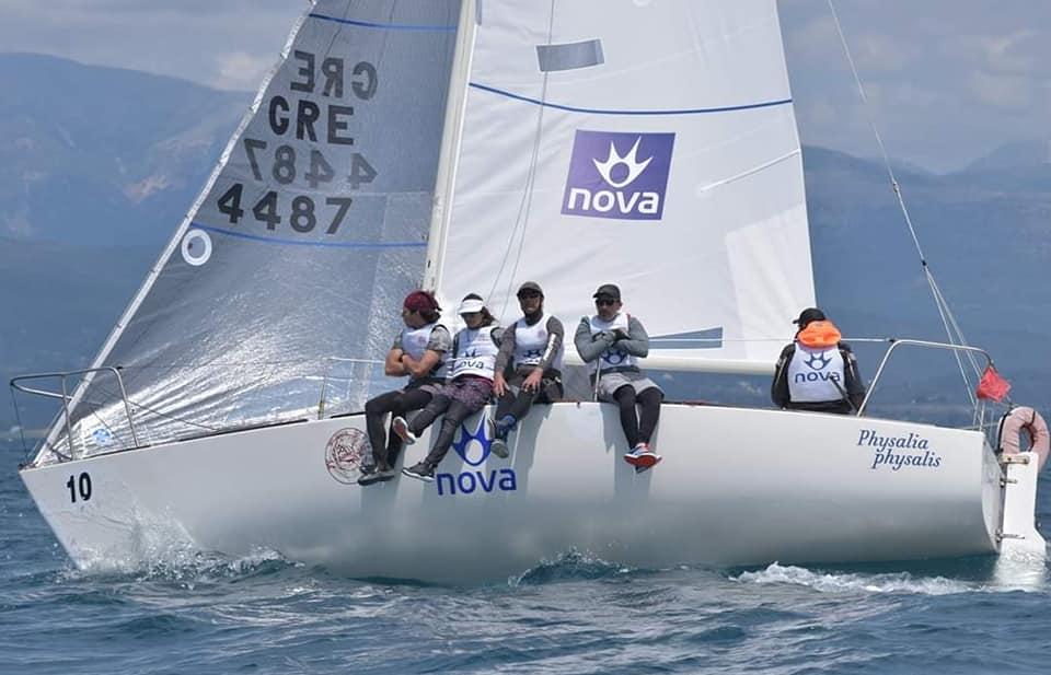 University of Crete (UoC) Sailing team